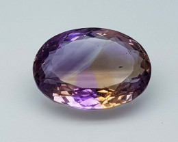 16.45Crt Bolivian Ametrine Stone JIAMT28