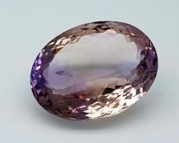 14.75Crt Bolivian Ametrine Stone JIAMT58