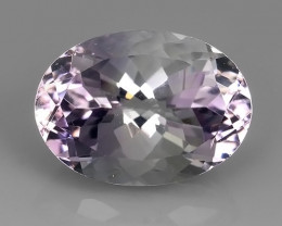 9.30 CTS UNHEATED MAGNIFICENT NATURAL AMETHYST NICE