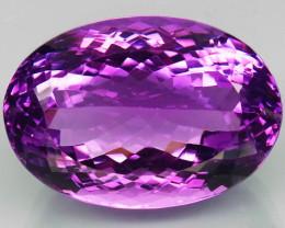 57.47 Ct. 100 % Natural Rich Purple Amethyst Uruguay  Unheated