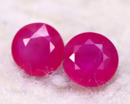 Ruby 0.61Ct 2Pcs Madagascar Blood Red Ruby E2010