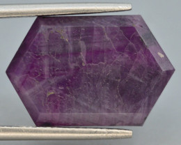 Rarest 12.90 ct Trapiche Pink Kashmir Sapphire ~ T