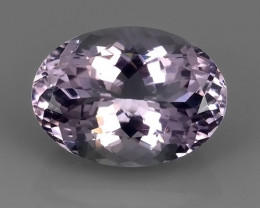 8.15 CTS UNHEATED MAGNIFICENT NATURAL AMETHYST EXCELLENT!!