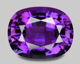 Natural precision cushion cut rich purple amethyst.