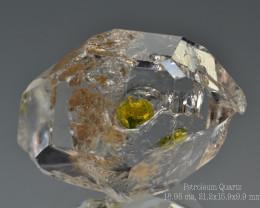 Rare Petroleum Quartz with Moving Bubble 18.59 Cts