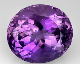 9.15 Ct  Natural Amethyst Top Cutting Top Quality Gemstone. AT 86
