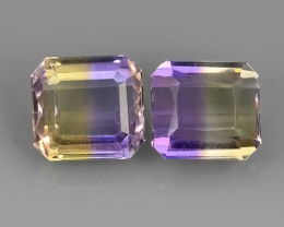 6.40CTS-EXQUISITE NATURAL UNHEATED BI COLOR AMETRINE