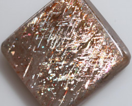 $30.00 PER CARAT  RAINBOW LATTICE SUNSTONE  [S-SAFE484]
