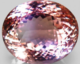 33.27 ct. Natural Top Nice Purple Ametrine Unheated Brazil - IGE Сertified