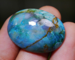 39.45 CT Beautiful Indonesian Chalcedony Agate