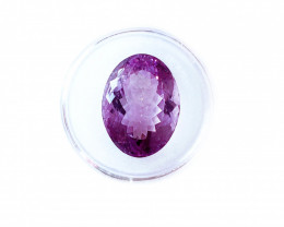 21.45 CT Brazilian AMETHYST Faceted Violet Purple Oval Gemstone