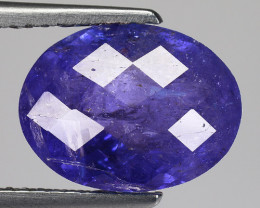 4.00 CT D BLOCK TANZANITE HIGH QUALITY GEMSTONE TZ15