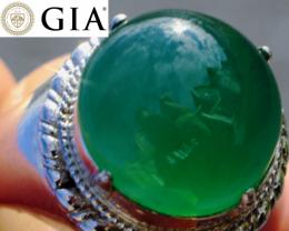 GIA Type A Imperial Green Jadeite Jade Cabochon (Burma) | $6,500