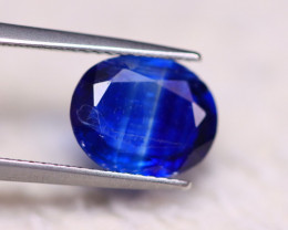 3.23ct Natural Blue Kyanite Oval Cut Lot V6319