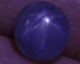 1.68 ct Unheated Blue Ceylon Star Sapphire $1 No Reserve Auction