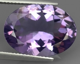 8.85 CTS INCREDIBLE PURPLE AMETHYST URUGUAY OVAL~EXXCELLENT!!