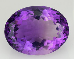 9.17 Cts Sparkling  Amethyst Brilliant Color and Cut ~ AM20
