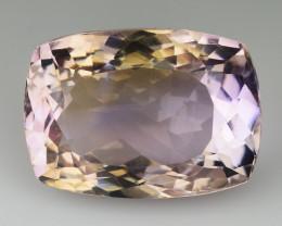 12.80 Cts Bolivian Ametrine Stunning Luster & Cut Gemstone  AR8