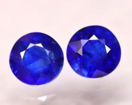 Ceylon Sapphire 3.76Ct 2Pcs Royal Blue Sapphire  E2111/A23