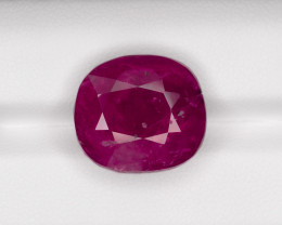 Ruby, 21.25ct - Mined in Burma | Certified by GRS