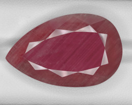 Ruby, 56.76ct - Mined in Liberia | Certified by GII