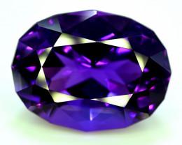 23.80 Carats Natural Top Color Fancy Cut Amethyst Gemstone