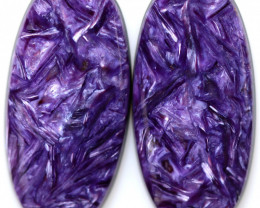 27.21 CTS CHAROITE PAIR STUNNING -RUSSIA-[STS1864]