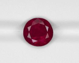 Ruby, 4.69ct - Mined in Burma   Certified by IGI