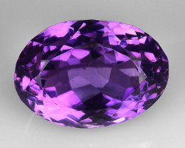 8.43 CT NATURAL AMETHYST TOP FANCY CUT GEMSTONE A6