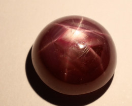 **No Reserve** 21.65ct Star Ruby