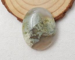 57ct Natural Agate Gemstone Teardrop Bead F508