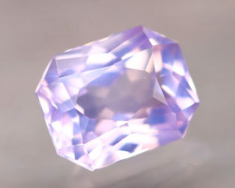 Lavender 1.55Ct Natural Master Cutting Lavender Amethyst E2705/A2