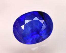 Ceylon Sapphire 2.97Ct Royal Blue Sapphire E2709/A23