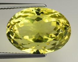 18.43 Ct Natural Lemon Quartz Top Class Fancy Cutting Gemstone. LQ 53