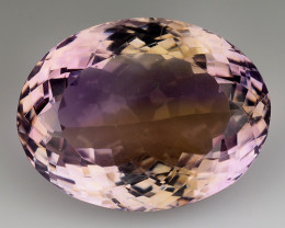 20.47 Ct Natural Ametrine Top Quality Gemstone. AM 80