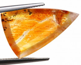 16.25 CTS KOI FISH QUARTZ FACETED STONE  BG-629
