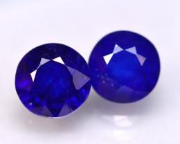 Ceylon Sapphire 4.00Ct Royal Blue Sapphire E2922/A23