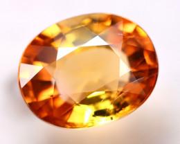 AAA Grade 5.96Ct VVS Master Cutting Golden Yellow Tourmaline ER17