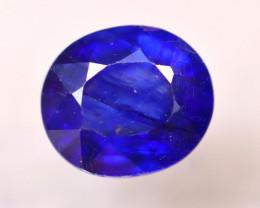 Ceylon Sapphire 2.88Ct Royal Blue Sapphire E0204/A23