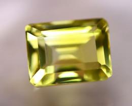 8.57Ct Natural Lemon Quartz Octagon Cut Lot A973
