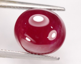11.90ct Blood Red Ruby Cabochon Lot V7755