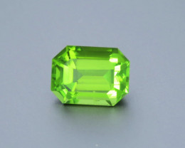 2.65 Carat Excellent Cut Natural Green Tourmaline from Afghanistan