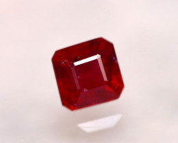 Ruby 3.00Ct Madagascar Blood Red Ruby E0628/A20