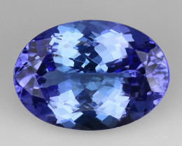 2.53 CT TANZANITE HIGH QUALITY GEMSTONE TZ29
