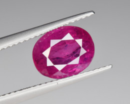 GIA Natural Ruby 3.22 Cts from Burma