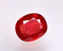 Ruby 3.07Ct Madagascar Blood Red Ruby E1023/A20