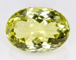 16.35 Crt Lemon Quartz Faceted Gemstone (Rk-18)