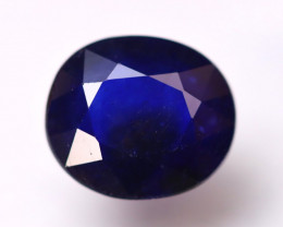 Ceylon Sapphire 5.58Ct Royal Blue Sapphire D1328/A23