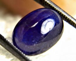 6.80 Carat Blue Sapphire Cabochon - Gorgeous