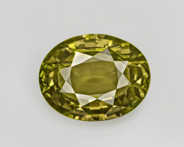 Alexandrite, 10.25ct - Mined in Madagascar   Certified by GIA